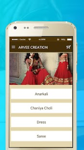 Arvee Creation - screenshot