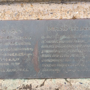 The citizens of the sister citiesof Mendocino and Miasa, Japan,dedicate this plaque to the peacefulpursuits of the peoples of the PacificBasin and to the protection of itsenvironment that all ...