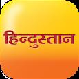 Hindustan - Hindi News