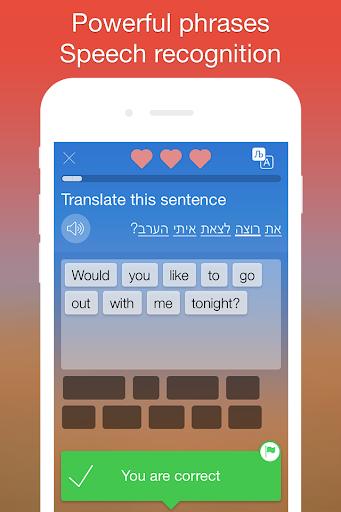 Learn Hebrew. Speak Hebrew - screenshot