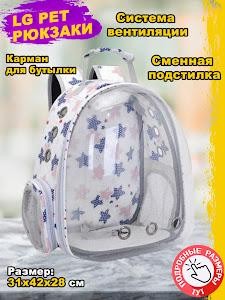Рюкзак, серии Like Goods, LG-13166