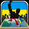 Simulator of Ukraine APK for Bluestacks