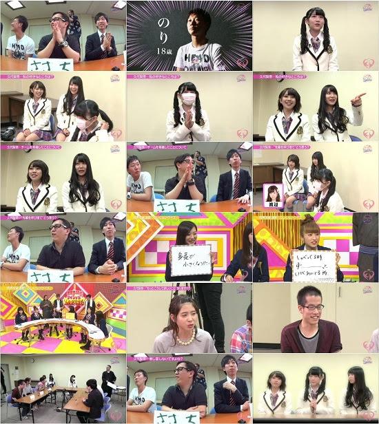 (TV-Variety)(720p) NMB48 – アイドルらしくない!! ep28