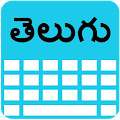 Telugu Keyboard APK for Bluestacks