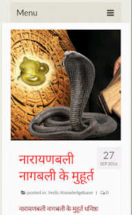 RAJYANTRA - screenshot