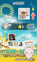 Screenshot of 애니팡 for Kakao