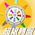 App LuckyRoulette apk for kindle fire