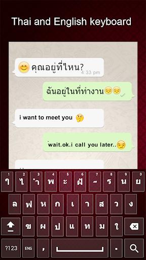 Thai Keyboard 2018: Thai Typing screenshot 1
