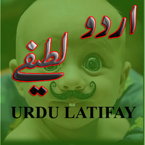 Urdu Latest Latifay
