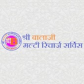 Shree Balaji Multi Recharge APK for Bluestacks