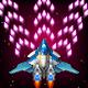 Squadron Attack:Galaxy Invader