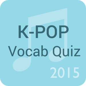 Korean Vocab Quiz ~ 2015 ver ~