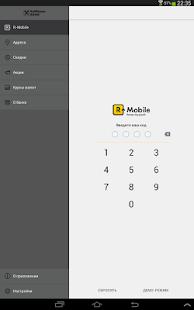 Мобильный копилка R-Connect – Miniaturansicht des Screenshots