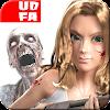 UNDEFACTORY~ZombiePandemic~