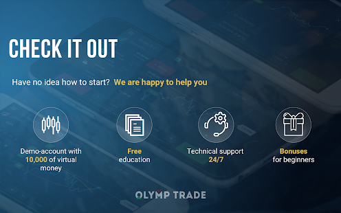 Download Android App OlympTrade for Samsung