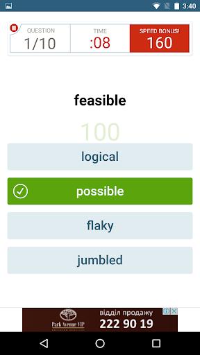Dictionary - Merriam-Webster screenshot 8