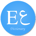 English Arabic Dictionary APK for Ubuntu