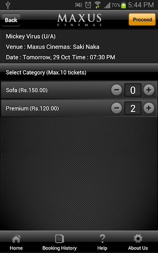 Maxus Cinemas screenshot 4