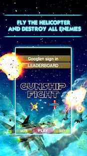 Gunship Fight - screenshot