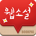 Download Android App 북팔 웹소설 -로맨스,판타지,무협 for Samsung