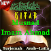 Kitab Hadist Musnad Ibnu Hambal Tarjim Arab Latin Icon