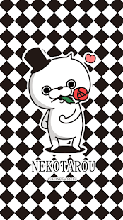 NEKOTAROU Shake5 - screenshot