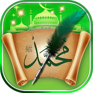 Allah Write on Photos Editor