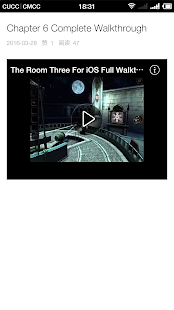 Guide For The Room Three - screenshot
