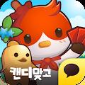 Free Download 캔디맞고 귀여운타짜 for Kakao APK for Samsung