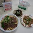 牛老二牛肉麵(興中店)