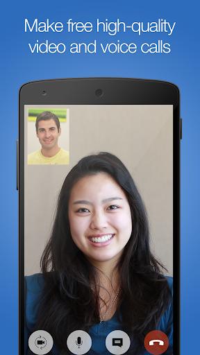 imo beta free calls and text screenshot 1