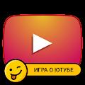 Game Симулятор видеоблоггера APK for Windows Phone
