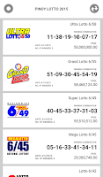 Screenshot of Pinoy Lotto