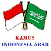Kamus Indonesia Arab APK for Blackberry