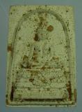 พระสมเด็จไร่วารีพิมพ์ใหญ่ (วัดใต้) หลวงปู่ทิมปลุกเสก ปี 2515 สวย