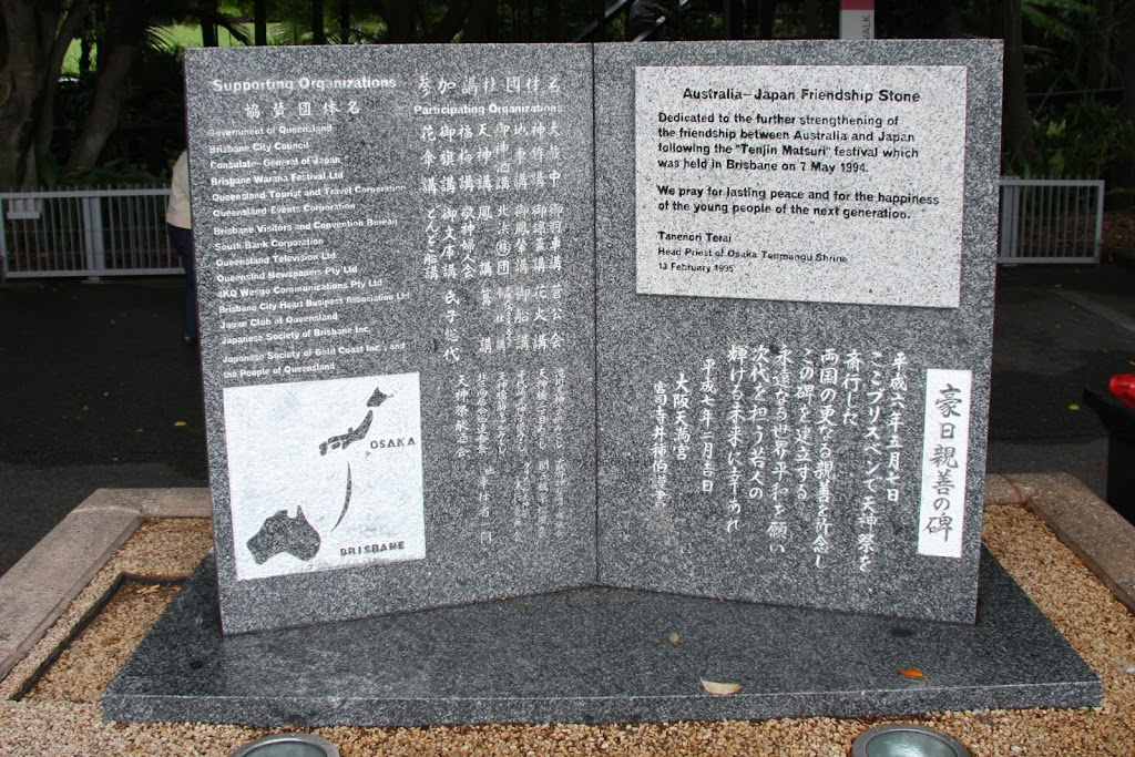 Australia - Japan Friendship Stone Dedicated to the further strengthening of the friendship between Australia and Japan following the