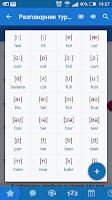 Screenshot of Rus-English phrasebook lite