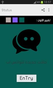 App مسجات ورسائل منوعة APK for Kindle