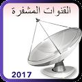 القنوات المشفرة Nilesat + 2017 APK for Bluestacks