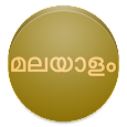 View In Malayalam Font