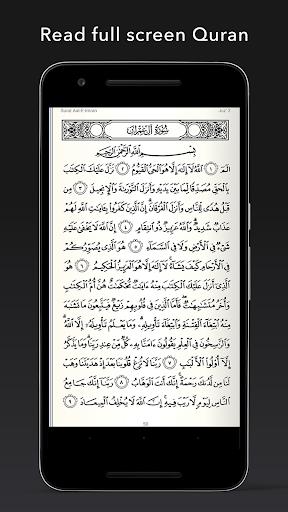 Quran Pro Muslim: MP3 Audio offline & Read Tafsir screenshot 2