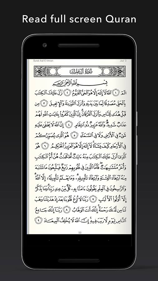 Quran Pro Muslim: MP3 Audio offline & Read Tafsir Screenshot 1
