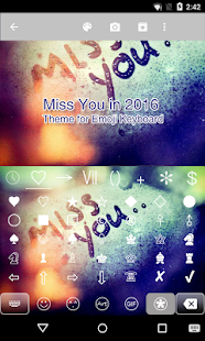 2016 miss-you emoji keyboard - screenshot