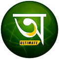 App Bengali Dictionary Ultimate APK for Kindle