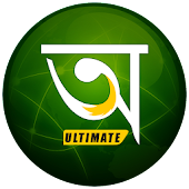 Bengali Dictionary Ultimate APK for Blackberry