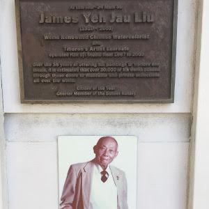 James Yeh Jau Liu