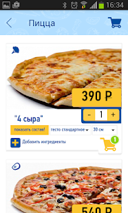 Sergio Pizza - screenshot