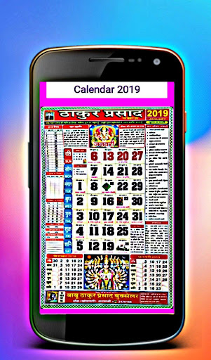 Thakur Prasad Calendar 2019 : Panchang in hindi screenshot 5