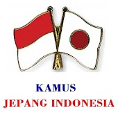 Kamus Jepang Indonesia APK for Blackberry