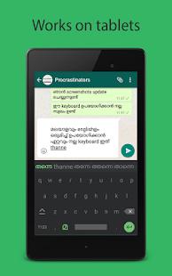 Manglish Malayalam Keyboard APK for Bluestacks